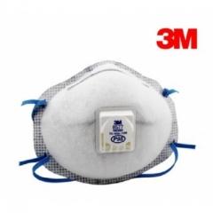 3M 8577 P95 有机异味及颗粒物防护口罩
