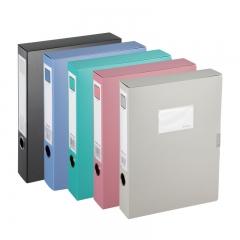 齐心  办公必备PP档案盒 A4 55MM HC-55 蓝